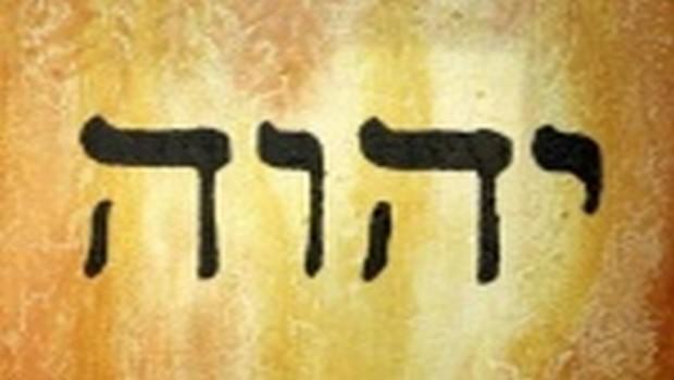Le nom de Dieu